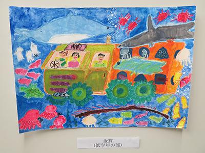 コンクール トラック 絵画 の 日